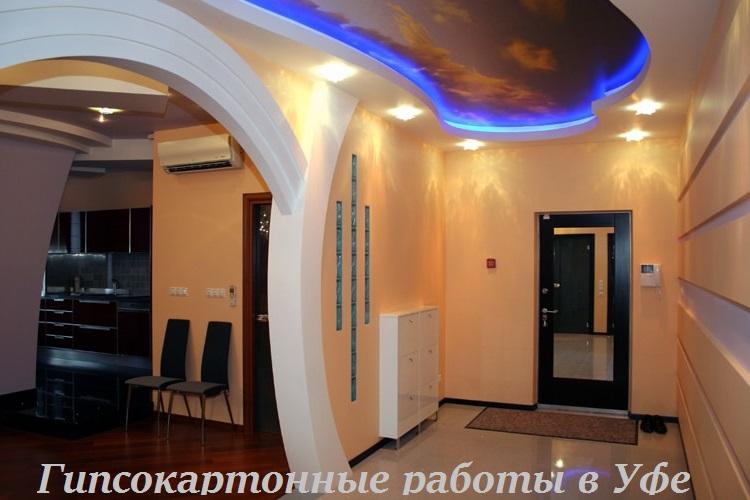 отделка стены и потолка гипсокартоном в Уфе