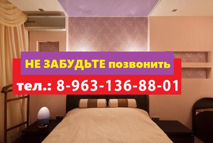 pokleyka-oboev-ufa-tsena-rabotyi