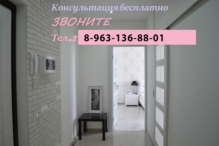 Ремонт однокомнатных квартир в новостройке в Рязани: цены